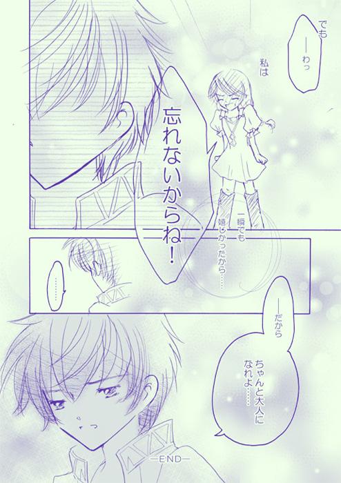 yubiwa3.jpg